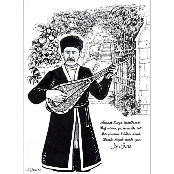 Ашуг Гусейн бозалганлы инстаграмм