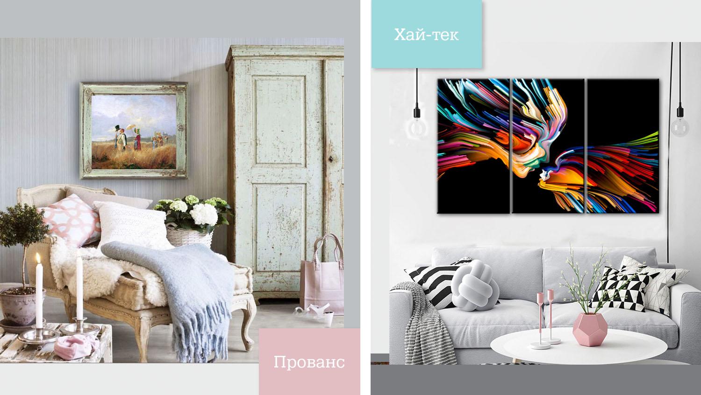 3 выбираем картины для интерера по стилю