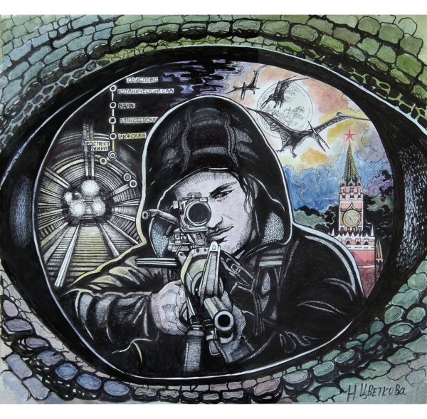 Метро 2033 Артем по книге Дмитрия Глуховского